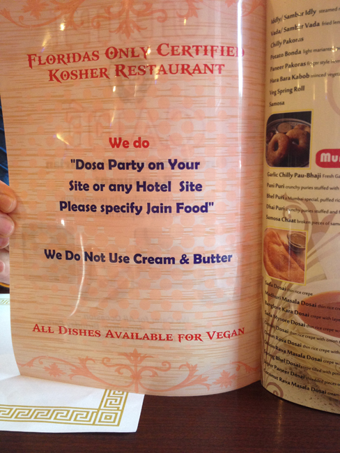 Udipi Kosher Menu