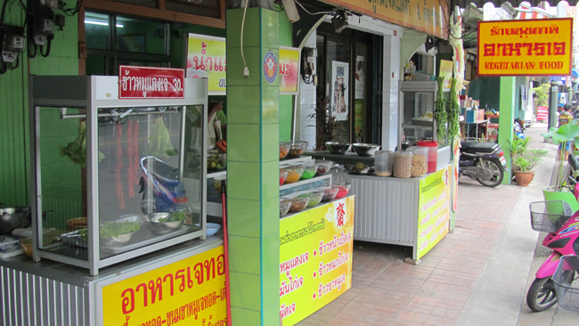TRANG VEG RESTAURANT OUTSIDE Vegan Food Quest: Veggin Out and About In Southeast Asia!