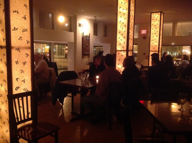 Ethiopic Interior Ethiopic In Washington D.C.    Ethiopian Food Doesnt Get Better Than This!