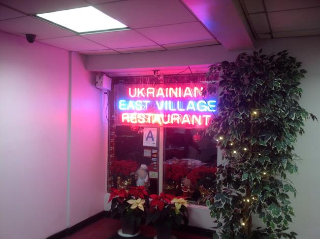 Ukrainian EV Ext Ukrainian East Village   A Ukrainian Christmas on 2nd Avenue, New York City