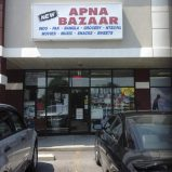 New Apna Bazaar, Kingsport, TN (This market has moved to a new location in  Johnson City, TN and is now called Spice World. Review pending.)