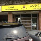 Enat Ethiopian Restaurant, Alexandria, VA