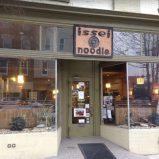 Issei Noodle, Carlisle, PA
