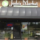 Jade's Market (Jade's Market has been sold and is now Angkor Bistro)
