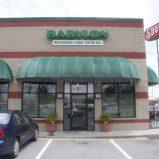 Babylon, Johnson City, TN