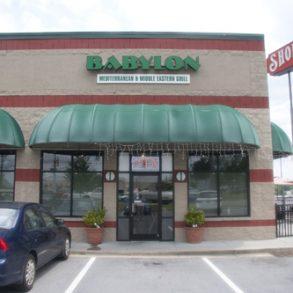 Babylon Johnson City Tn Veggin Out And About