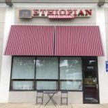 Sheba's Ethiopian Restaurant, Fairfax, VA